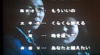 今時カラオケ02