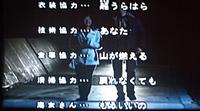 今時カラオケ03