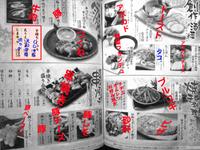 魚がいない(111124-ワン)