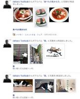 myFacebookの画像紹介