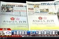 初めての台湾.jpg