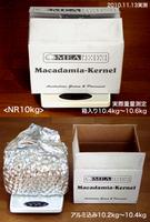 NR10kg-重量測定